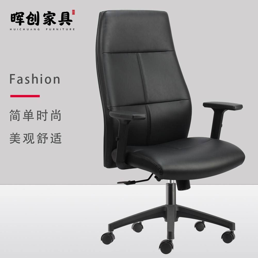 ZC-1602A時尚皮椅