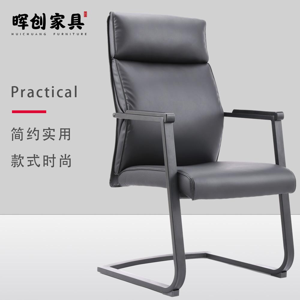 2066D-1时尚会议椅