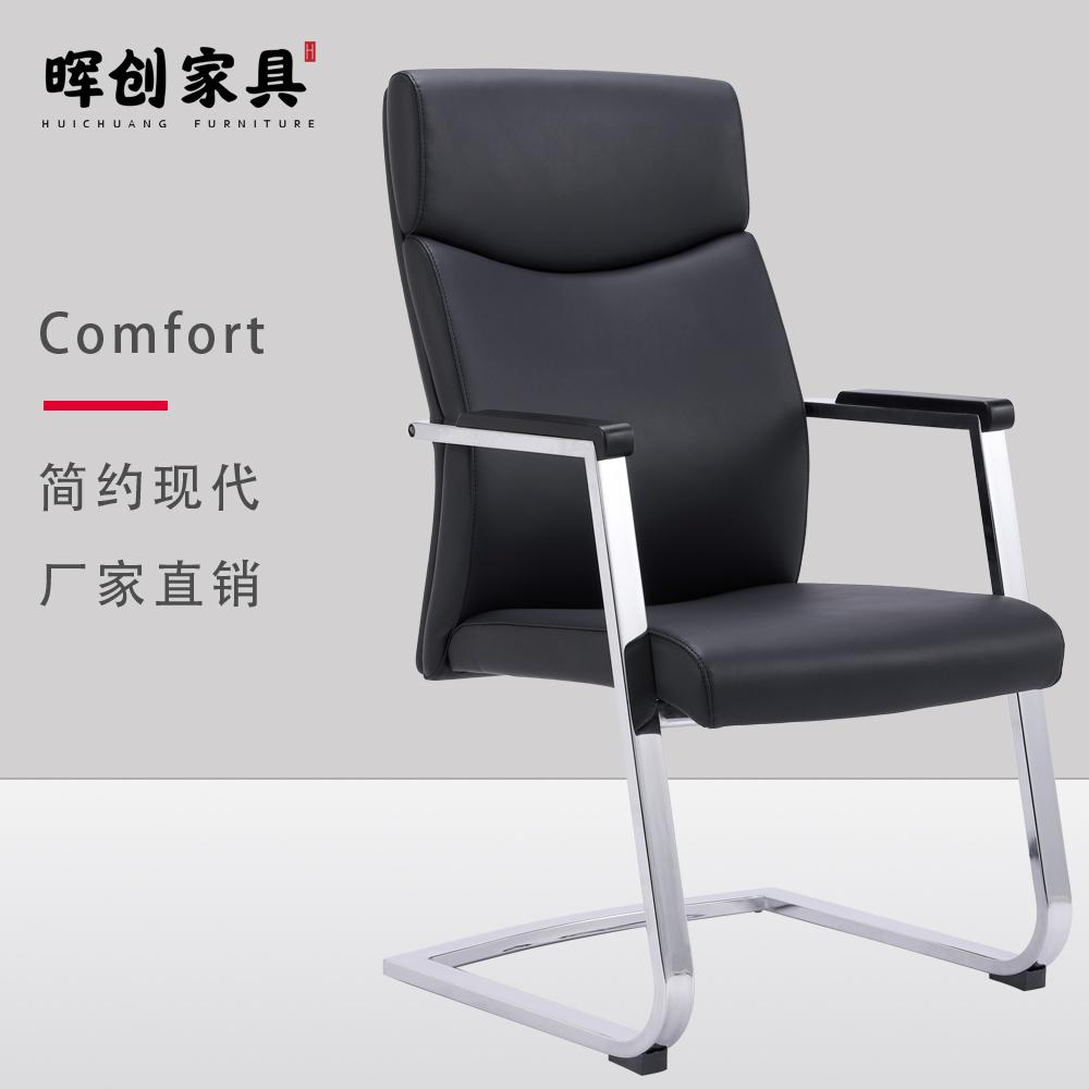 ZC-2067E时尚工字椅