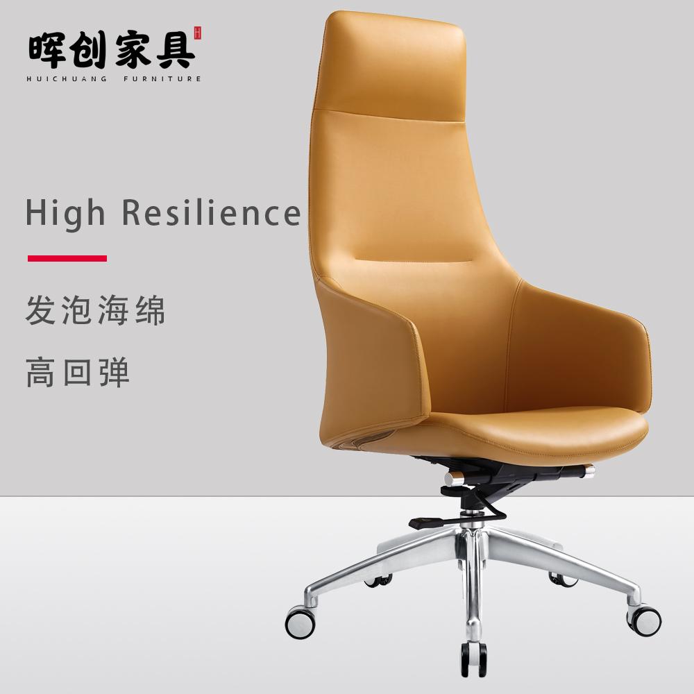 ZC-339A-2时尚办公椅