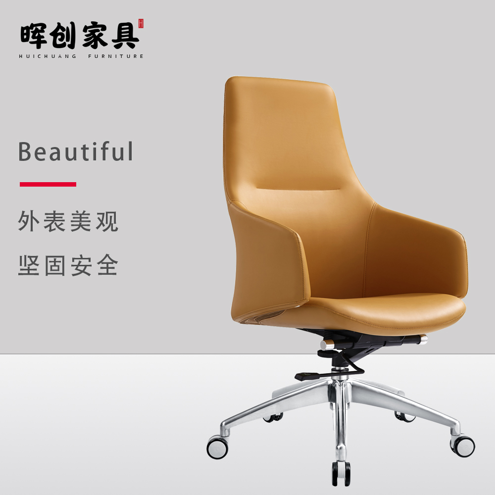 ZC-339B-2时尚皮椅