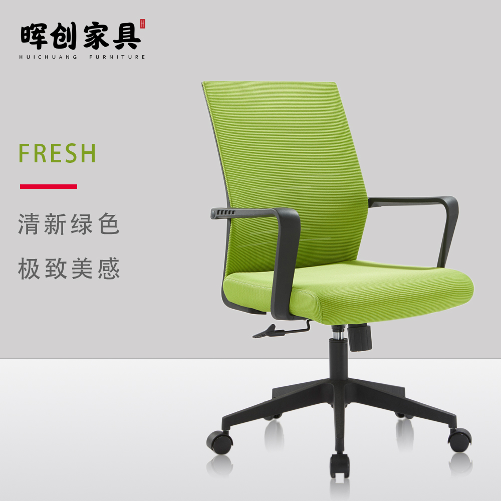 B818现代电脑椅
