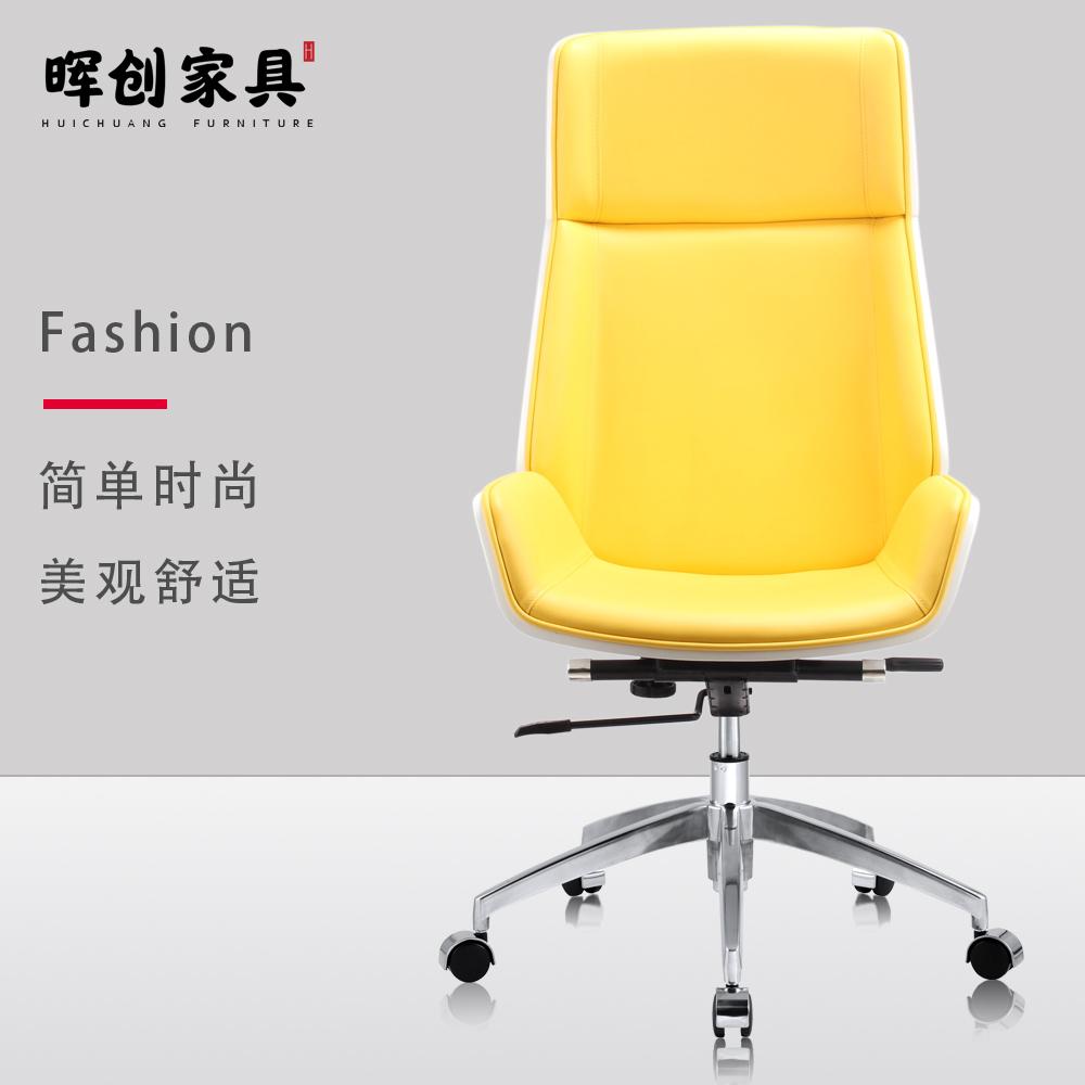 M10-A高背老板椅