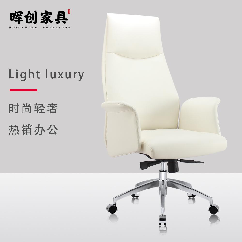 总裁办公椅1308A
