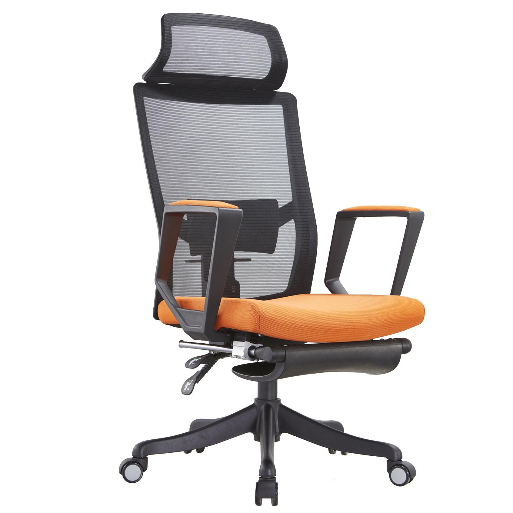 A958黑框可躺办公午休椅