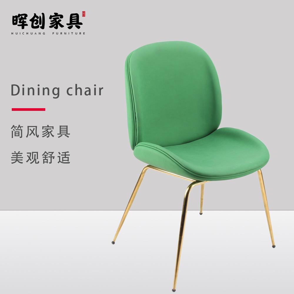 甲虫椅R68