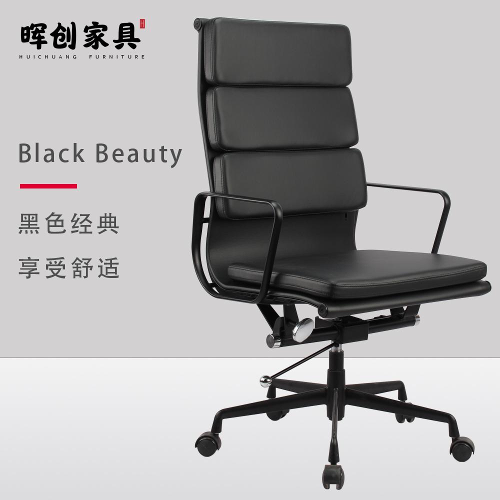黑烤漆办公椅968A-3