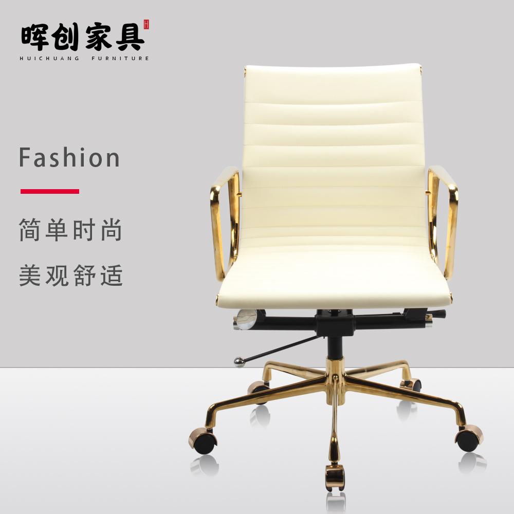 968B-2土豪金經典時尚辦公椅